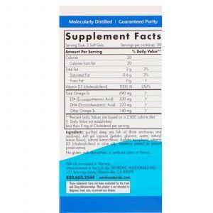 Рыбий жир омега-3Д (лимон), Omega-3D, Nordic Naturals, 1000 мг, 60 капсул (Default)