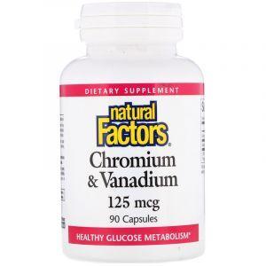 Хром и ванадий, Chromium & Vanadium, Natural Factors, 125 мкг, 90 капсул (Default)