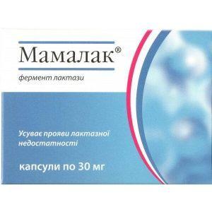 Мамалак, капсулы для улучшения усвоения молока, Alpiflor, 30 мг., 30 капсул
