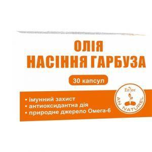 Масло семян тыквы ENJEE,  Красота и здоровье, 1000 мг, 30 капсул