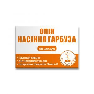 Масло семян тыквы ENJEE,  Красота и здоровье, 1000 мг, 50 капсул