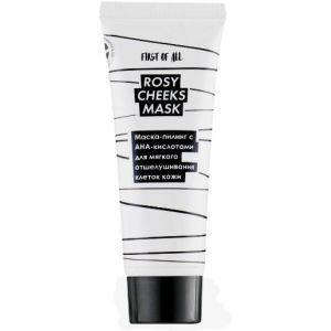 Маска-пилинг для лица с AHA-кислотами, Rosy Cheeks Mask, First of All, 80 мл