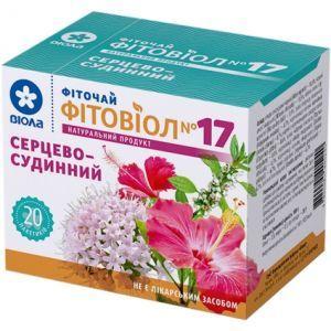 Сердечно-сосудистый Фитовиол №17, фиточай, Виола, 20 пакетиков по 1.5 г