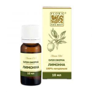 Эфирное масло лимона, Flora Secret, ПККДНД, 10 мл