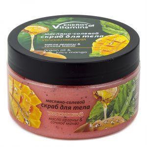 """Масляно-солевой скраб для тела увлажняющий """"Масло арганы и сочное манго"""", Energy of Vitamins, 250 мл"""
