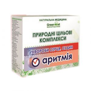 Аритмия. Мерцательная аритмия или фибрилляция предсердий, GreenSet, природный целевой комплекс, растительные препараты, 4 шт