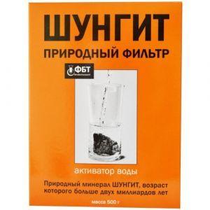 Шунгит, природный фильтр для воды, ФитоБиоТехнологии, 500 грамм