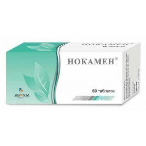 Нокамен, поддержка мочевыделительной системы, Ananta Medicare, 60 таблеток