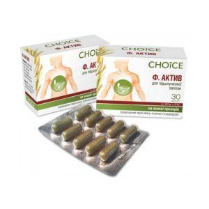 Ф.Актив, комплекс для поджелудочной железы, Choice, 30 капсул