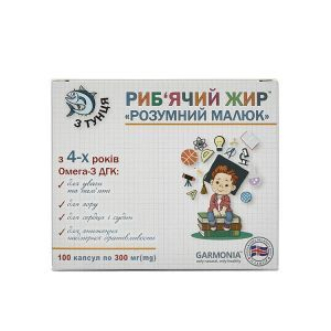 Рыбий жир из тунца для детей «Розумний малюк» с 4-х лет, Гармония, 300 мг, 100 капсул