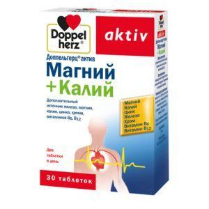 Магний + калий, Доппельгерц актив, 30 таблеток