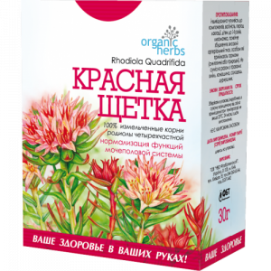 Красная щетка (Rhodiola Quadrifida), фиточай, ФитоБиоТехнологии, 30 грамм